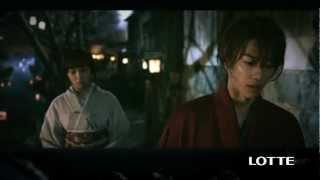 映画『るろうに剣心』×ロッテ NGシーン使用コラボCM 和月伸宏 検索動画 13