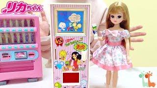 リカちゃん レトロじどうはんばいき / Licca-chan Doll Retro Vending Machine Toy