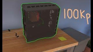 Собрал ПК за 100000 || PC Building Simulator №2