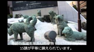 東京タワーの下にこんな記念碑があるのをご存知ですか?