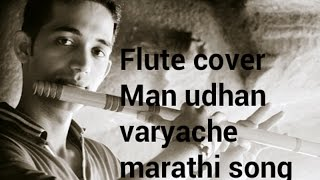 Man udhan varyache on flute marathi song