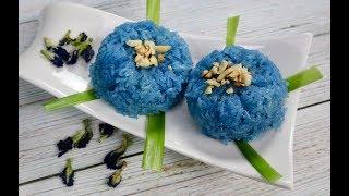 Cách Nấu XÔI HOA ĐẬU BIẾC Trong Nồi Cơm Điện- How To Make Butterfly Pea Flower Sticky Rice