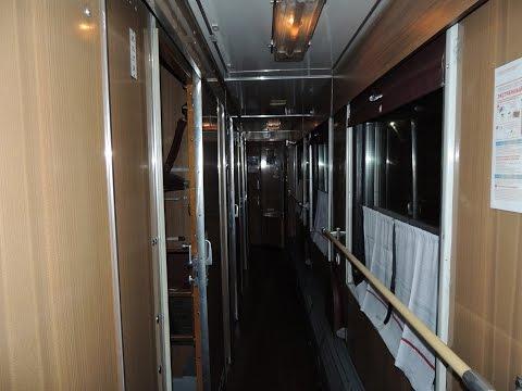 Railway Trip In Russia, Life In Train. Железнодорожное путешествие на юг в 2014 году.