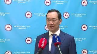 Брифинг Айсена Николаева об эпидемиологической обстановке в регионе на 25 июня