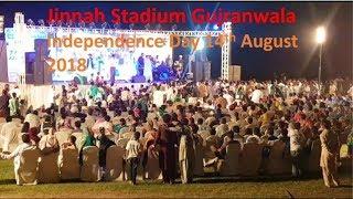 Jinnah stadium gujranwala independence day 14th August 2018.
