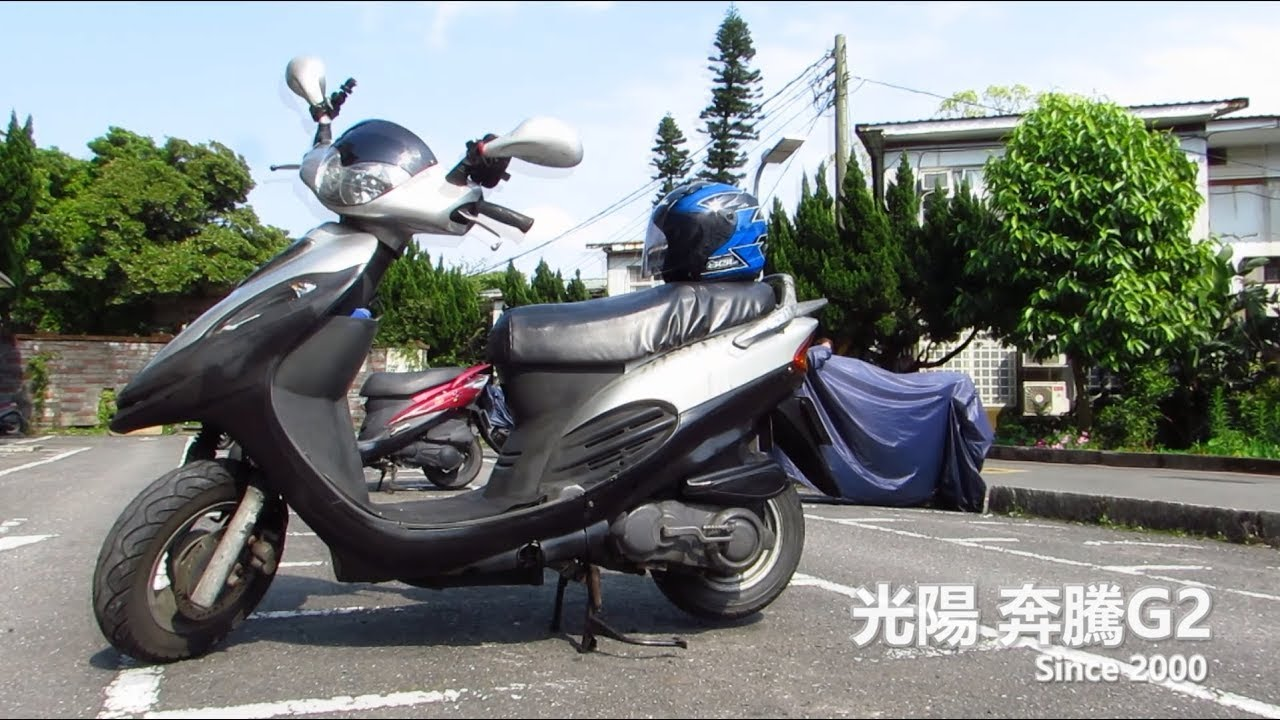 臺灣速克達 - 光陽 奔騰G2! Taiwan Scooter - Kymco Phantom G2! - YouTube