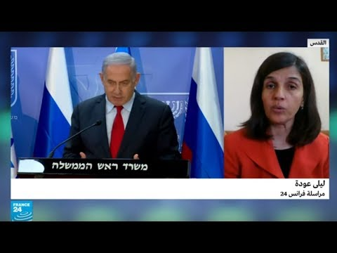 نتانياهو يعترف بمستوطنة عشوائية في الضفة الغربية المحتلة قبل الانتخابات التشريعية  - نشر قبل 2 ساعة