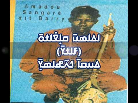 Dj 232 Li Daouda Dembel 233 Makan2 Doovi