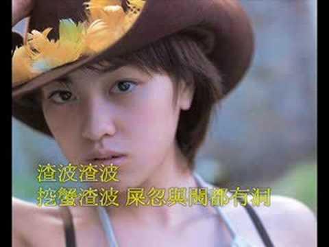 龍虎豹好睇!完整字幕版(粗口注意).flv | FunnyCat.TV
