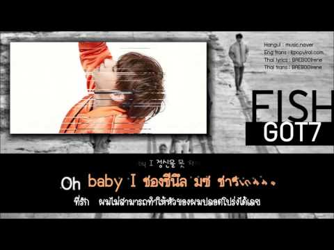 [KARAOKE/THAISUB] GOT7 - Fish