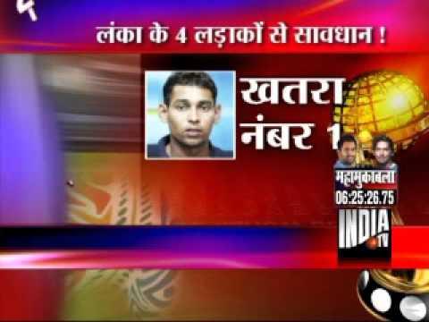 T20 News (02/04/2011)