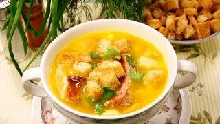 Подготавливаем ингредиенты для супа. Как приготовить суп, Как сварить суп. Очень вкусный суп.