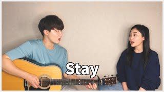 Siblings Singing 'The Kid LAROI, Justin Bieber - Stay' ㅣ 친남매가 부르는 '저스틴 비버, 라로이 - Stay' 🎵