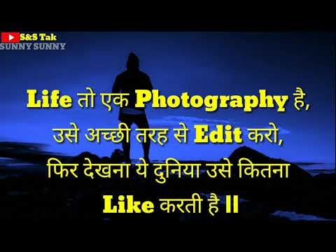 New Motivation Line's About Life quotes : Inspirational Quotes 2018 : WhatsApp Status Video