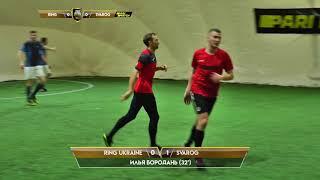Обзор матча RING UKRAINE 1 1 SVAROG SFCK Street Football Challenge Kiev