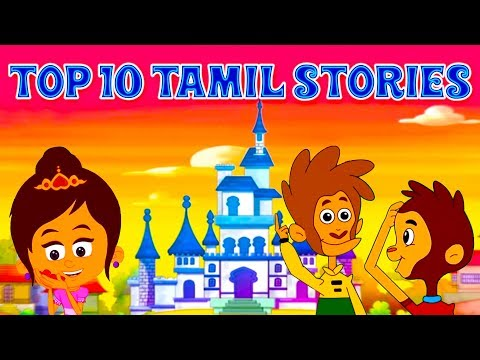 Top 10 Tamil Story For Children - Moral Stories In Tamil | Kids Story In Tamil | Tamil Stories
