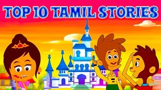 Top 10 Tamil Story For Children - Moral Stories In Tamil   Kids Story In Tamil   Tamil Stories