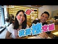 Men's Talk | 我要撩空姐 #1 | 新企劃 | .feat. 空姐愛七桃
