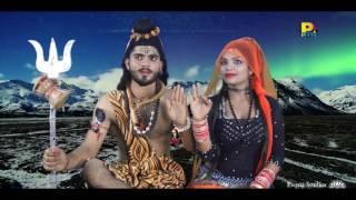 Aaja Re Bhole  | Haryanvi Bhole Songs | हरयाणवी कांवड़ वाले गीत | Bhole Shankar