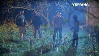 Кладбище проблем | Реальная мистика