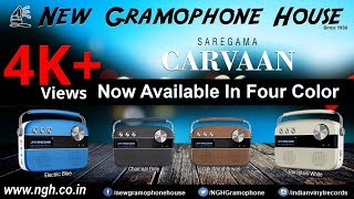 Saregama carvaan | digital audio player | new gramophone house