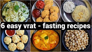 6 easy vrat recipes collection | बेस्ट व्रत का खाना | indian festival fasting recipes