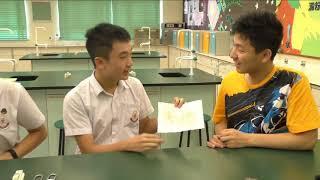 stcc的東華三院及上海閔行區合辦「學生短片創作交流比賽」2017--- 香港 東華三院邱金元中學 我們的校園生活相片