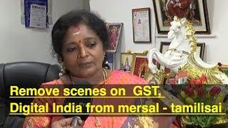 tamilisai wants vijay's mersal scenes on  GST removed | tamil news today | tamil news | redpix
