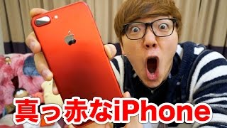 真っ赤なiPhone Redがやって来た!【iPhone7 Plus PRODUCT RED】