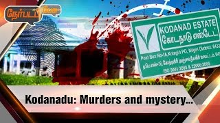 Nerpada Pesu 29-04-2017 Kodanadu: Murders and mystery… – Puthiya Thalaimurai tv Show