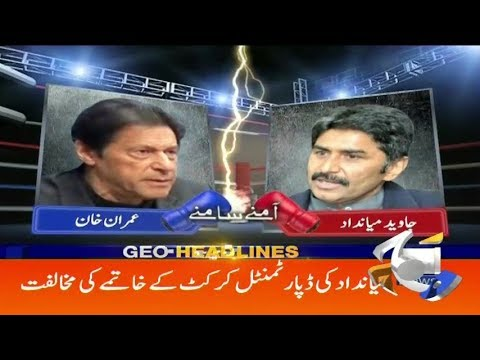 Geo Headlines - 08 AM - 28 April 2019