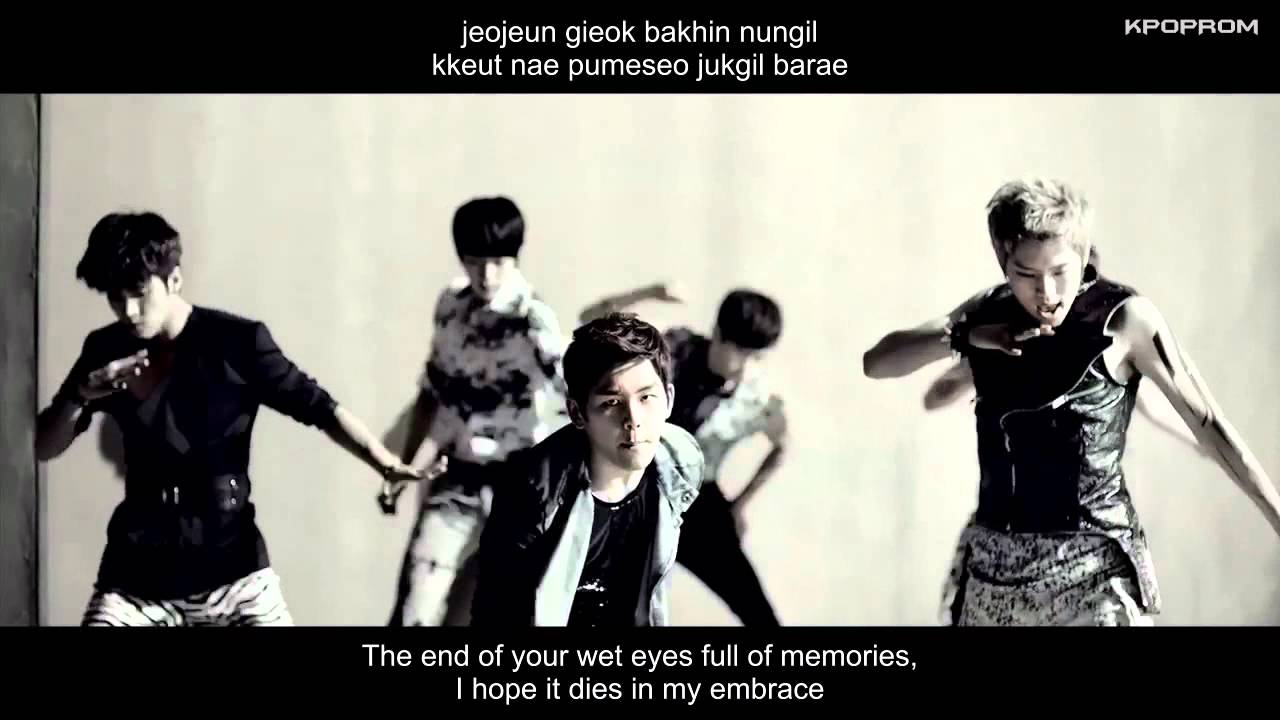 infinite-be-mine-mv-eng-sub-romanization-lyrics-kpoprom