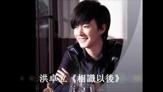 最好聽粵語流行歌曲串燒 Best Popular Cantonese Songs