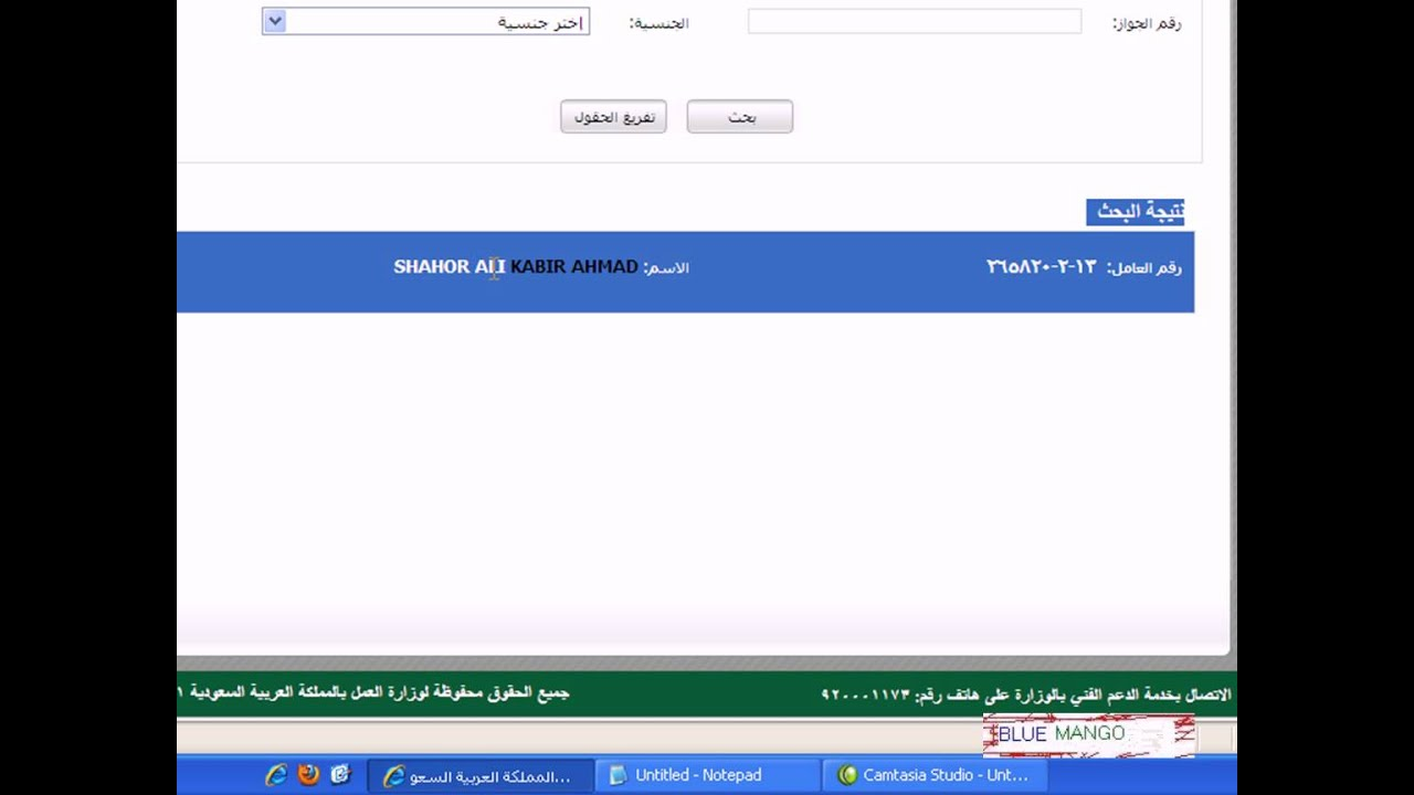 How to find nitaqat category colour red green yellow or white saudi arabia iqama