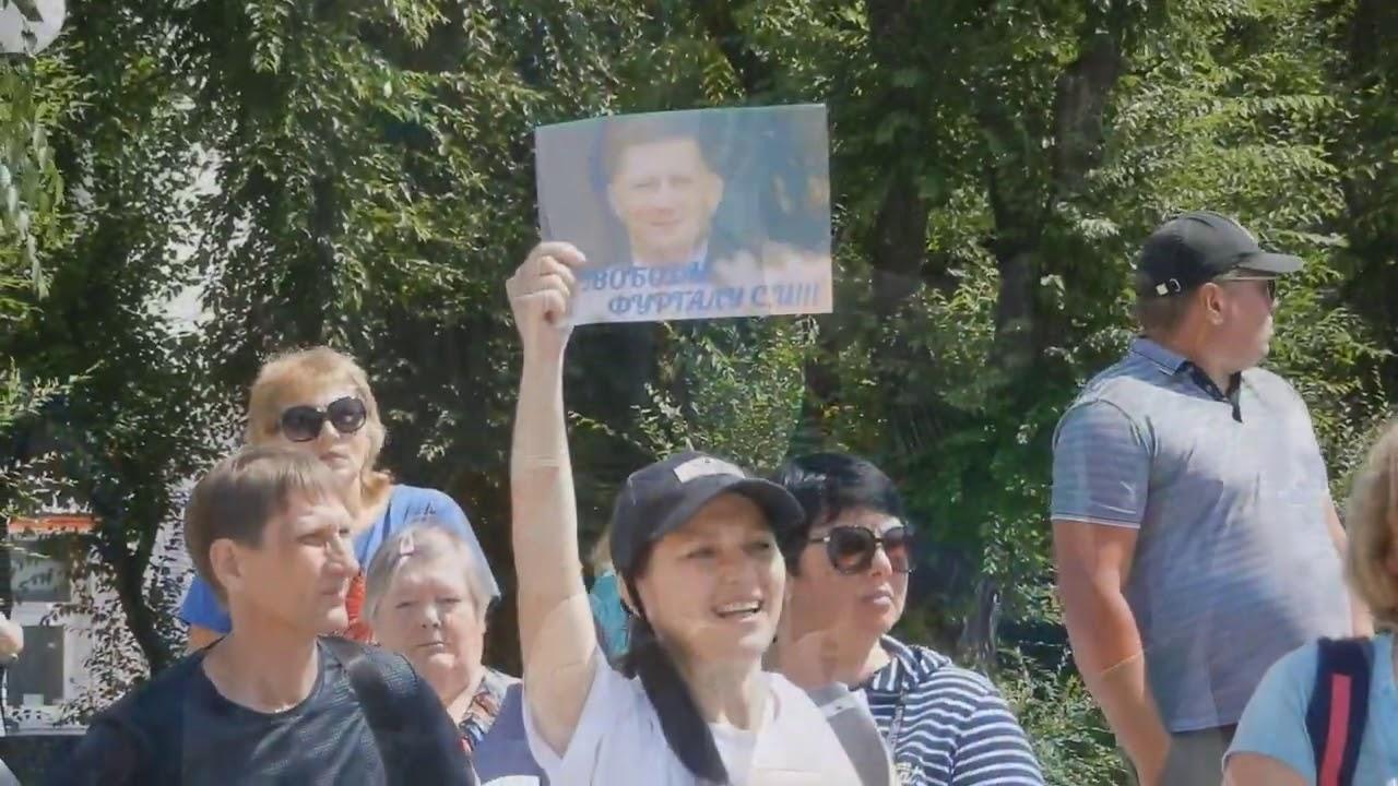 «Раненого зверя на колени не поставить!»: Комсомольск вышел на очередную акцию в поддержку Фургала