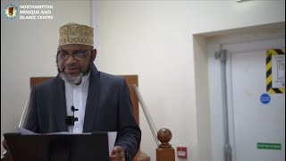 LIVE- Friday Prayers NMIC UK 02/04/2021