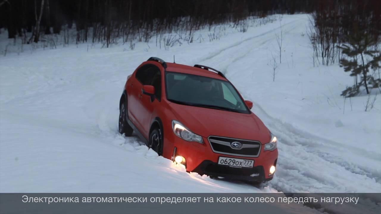 Subaru XV в условиях российской глубинки