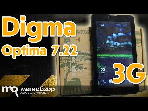 Обзор планшета Digma Optima 7.22 3G