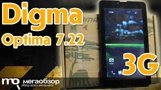 Digma Optima Prime 3g Tt7000pg Прошивка Скачать - фото 10