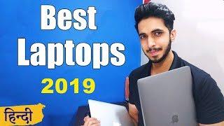 Best Laptops 2019 🔥 Laptops Under 30,000 , 50,000 & 80,000 || Best Laptops For Programming & Gaming