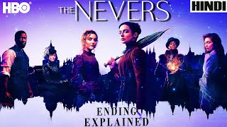 The Nevers 2021 Season 1 Explained in HINDI | Ending Explained | HBO max| Sci-fi |