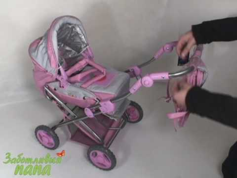Коляски для кукол и пупсов, игрушечные коляски, кукольные коляски. Продажа, поиск, поставщики и магазины, цены в украине.
