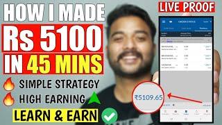 Earn Money Online From Trading (Mobile) 🔥 Share Market Me Paise Kaise Lagaye | Beginners Guide