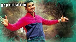 Ekkadikka Movie.  Heart Touching Ringtone