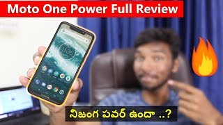 Moto One Power Full Review || in telugu