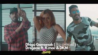 Dhigu Gamanak ( දිගු ගමනක්) - Dregone ft. K mac & DKM