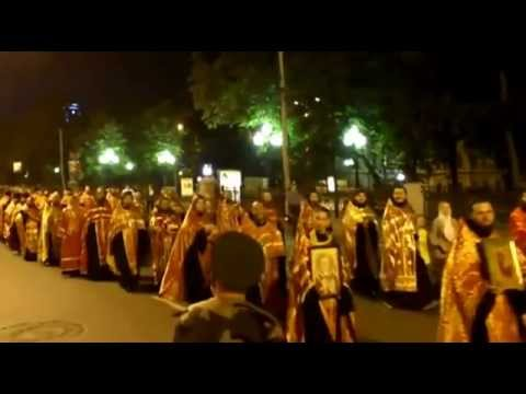 Покаянный Крестный ход в «Царские дни» 2012г.