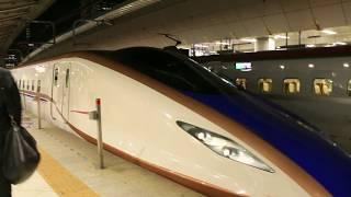 JR西日本 W7系新幹線電車  かがやき 519号 東京出發