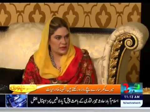 Halwa Puri - Samina Khawar Hayat ( Politician) - Neo Tv