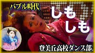 【チャンネル登録】で次回もお楽しみに https://goo.gl/RBzrEN 【登美丘...